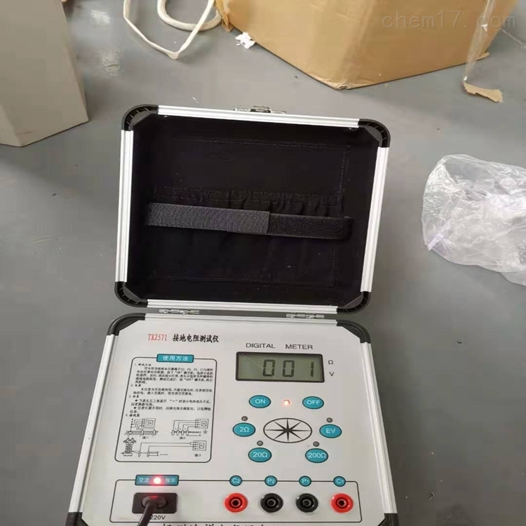 便携式接地电阻测试仪扬州泰宜