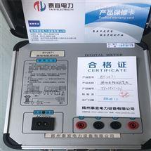 数字式接地电阻表厂家推荐
