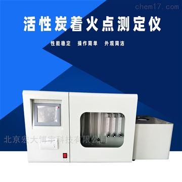 BYHXT-1000厂家直销活性炭燃点测定仪器