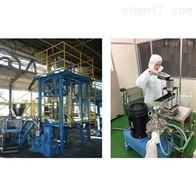 UCM300/UCM450日本kakouki高粘度食品用低温粉碎机UCM150