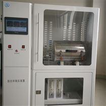 实验室固定床催化剂评价系统