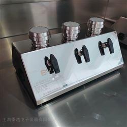 純化水過濾裝置