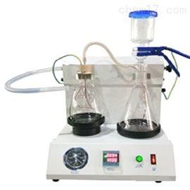 ZRX-30260馏分油中总污染物含量测定仪