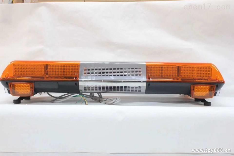 车警示灯  1.6米车顶警灯警报器