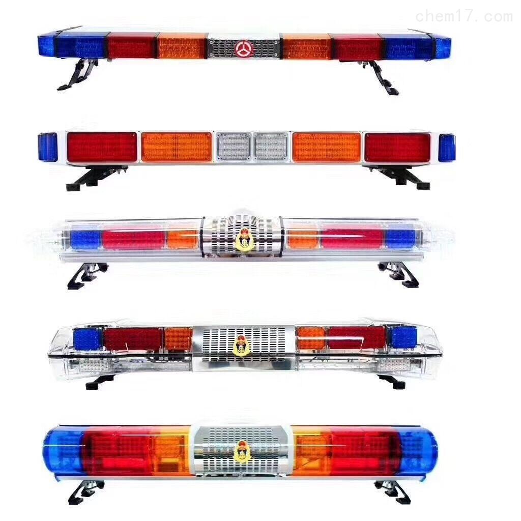 红蓝警灯警报器  TBD2000长排警示灯