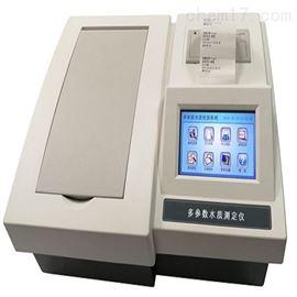 ZRX-30235多参数水质测定仪