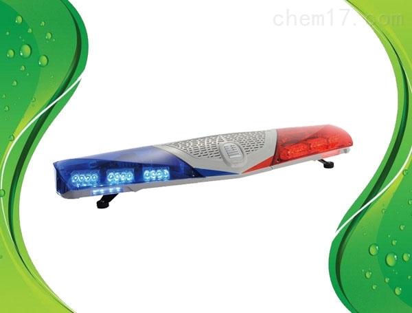 长排警灯  1.6米车顶警灯警报器