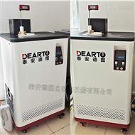畅销款单体腔DTME-50-1耳/额温仪校准装置