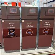 CODG-3000COD测定仪(上海博取)