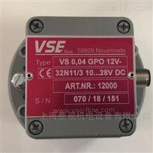 VS1 GPO 12V-32N11/4全新现货德国VSE威仕齿轮流量计特惠