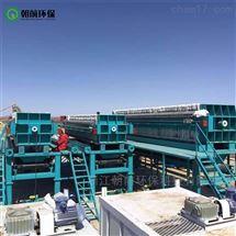 砂石尾矿泥浆处理脱水干排设备