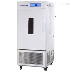 LHH-150GP药品强光稳定性试验箱