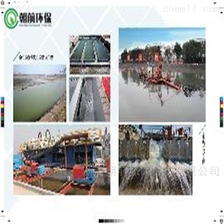 河道清淤泥脱水固化承包设计公司
