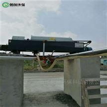 自来水厂清淤污泥脱水离心机