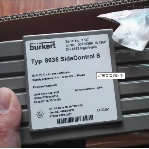 BURKERT宝德电磁阀0127型产品特价代理