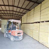 60-150砂浆复合岩棉板