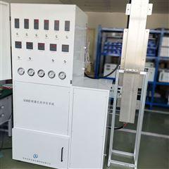 实验室SCR脱硝催化剂评价装置