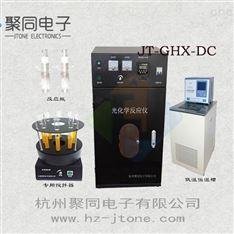 磁力搅拌光化学反应仪可选配30-1000ml容量