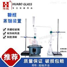 糠醛蒸馏装置 氨氮蒸馏器 凯式常量定氮仪