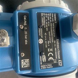 FTL20-0010E+H液位计FMU41-ARB2A2现货到库