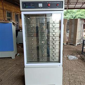 HBY-32型立式水养护箱