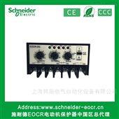 EOCRDG-05RM7施耐德EOCR*漏电保护器EOCR-DG