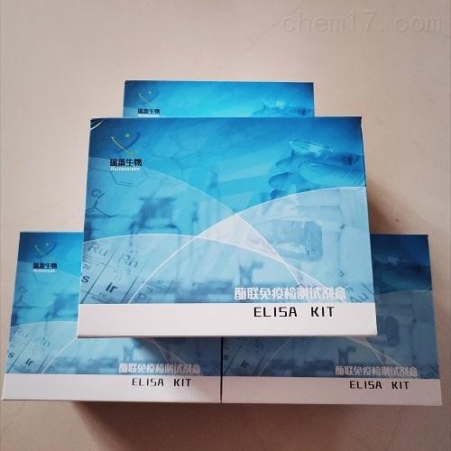 人甘露糖结合蛋白(MBL)elisa检测试剂盒