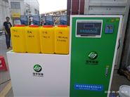 秦皇岛实验室污水处理设备