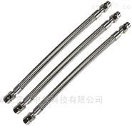 防爆金属挠性管BNG-DN40 700软管一内一外丝