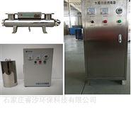 鸡西 紫外线消毒器 水箱自洁   污水处理