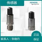 QBE9103-P10西门子压力传感器
