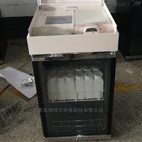 HT-8000智能远程控制水质采样器