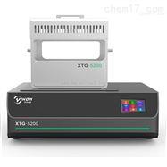 XTG5480消化爐