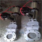 气动暗杆刀型闸阀DMZ673H