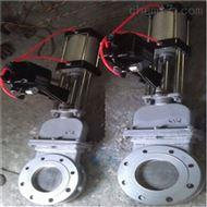 DMZ673H氣動暗桿刀型閘閥