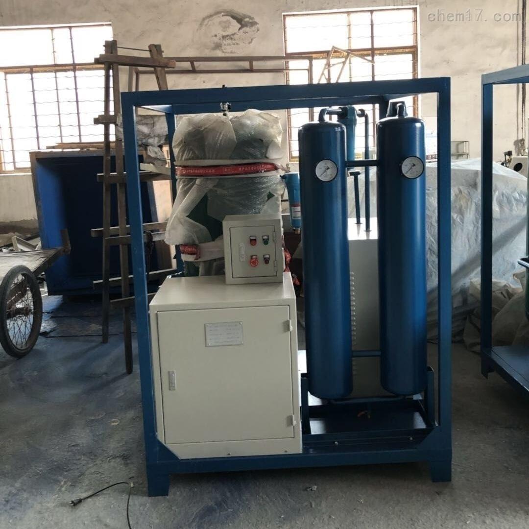 干燥空气发生器承装三级设备
