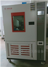 XF/GDWSRJB-500L上海高低溫濕熱交變試驗箱