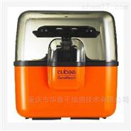 Cubee迷你离心机 多功能低噪音 现货供应
