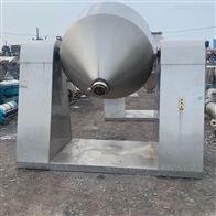 全国回收二手不锈钢双锥干燥机
