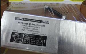 ASM传感器WS12-750-420A-L10-SB0-D8-SEA