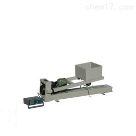 SYD-0754乳化沥青粘结力测定仪