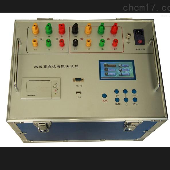 GDZZ-3000C直流电阻测试
