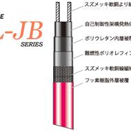日本misec自控微量加热器JL-JB系列
