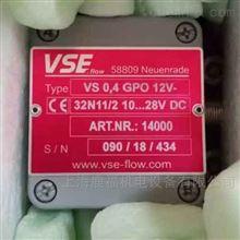 VS 0.4 GPO 12V-32N11/2德国VSE威仕VS 0.4 流量计上海鹿福现货特价
