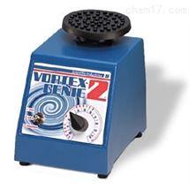 SI漩涡混合器Vortex Genie 2