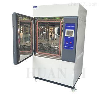 氙灯耐候试验箱(平板式)