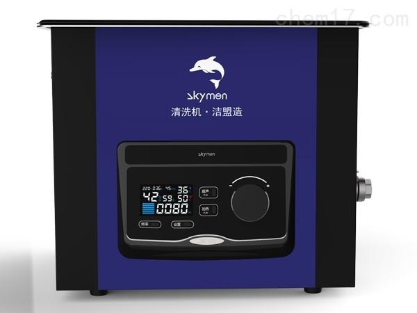 洁盟高频超声波清洗仪器22.5L