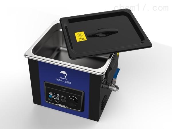 洁盟超声波清洗机5L高频80LHZ