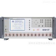 马达测试6917益和MICROTEST 6917 马达定子测试系统
