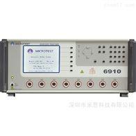 马达测试6910益和MICROTEST 6910 马达定子测试系统